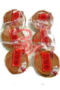 (台灣) 金固 銅鑼燒 (金固 迷你 紅豆銅鑼燒 銅鑼燒 迷你包) 1包 600公克 (約 35 小包)  特價 122 元