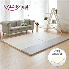韓國【Alzipmat】繽紛遊戲墊-時尚粉紅色系 (SG)(240x140x4cm) 0