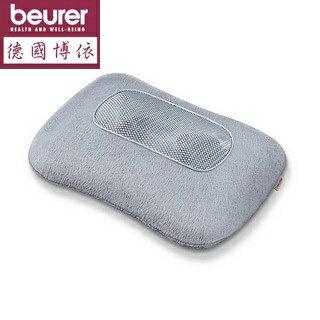 【德國博依beurer】多功能深層指壓按摩枕墊(MG145) 溫熱型