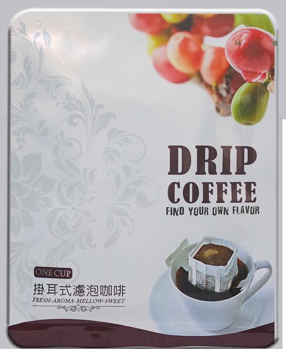 手工濾掛黑咖啡10入(買2盒送1盒共30入) - 限時優惠好康折扣