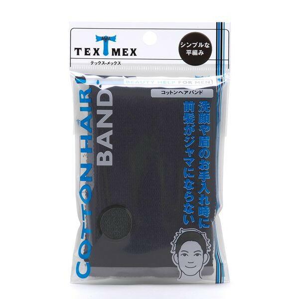 TEX-MEX 型男髮帶棉黑 1入 (842025)