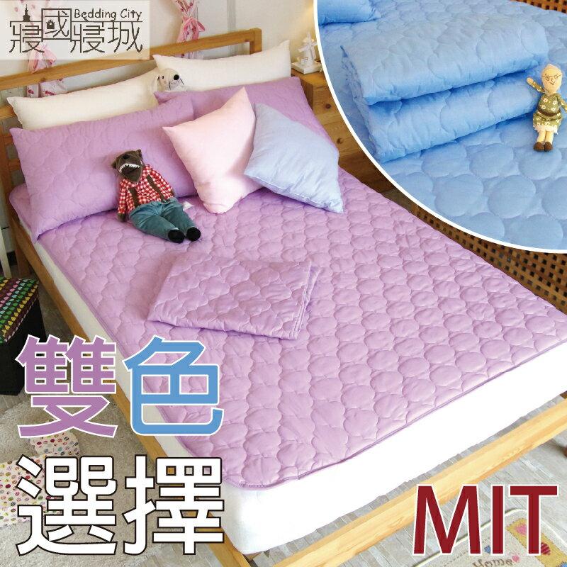 保潔墊平鋪式 3層抗污、加厚鋪棉、台灣製造 #寢國寢城 #馬卡龍 #素色 1