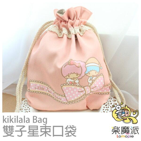 『樂魔派』三麗鷗 雙子星 kikilala 束口袋 化妝包 手提包 背包 拍立得收納包 帆布袋 另售KITTY 商品