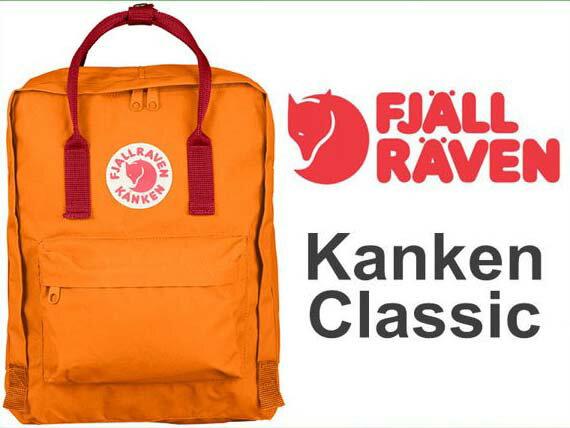 瑞典 FJALLRAVEN KANKEN  Classic 212-325 焦橘/深紅 小狐狸包 0