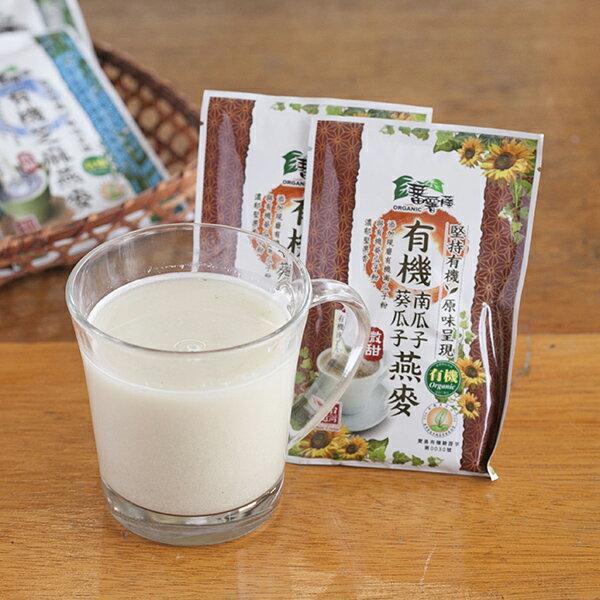 [蕃薯藤]有機葵瓜子南瓜子燕麥(微甜)