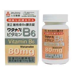 人生製藥 渡邊維他命B6膜衣錠 80粒/瓶◆德瑞健康家◆【DR90】