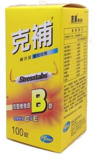 克補B群膜衣錠 100粒/盒◆德瑞健康家◆【DR174】