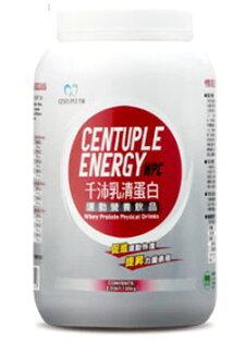 千沛乳清蛋白 1.135KG/瓶◆德瑞健康家◆【DR111】
