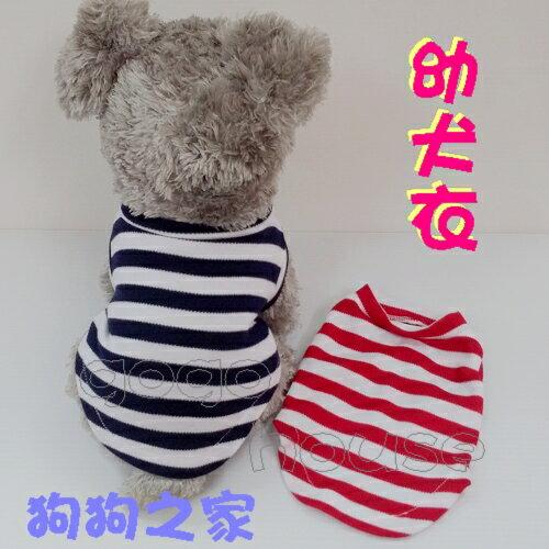 ☆狗狗之家☆手作 幼犬 剛出生 寵物衣服 超小件(適幼犬/貓/兔)