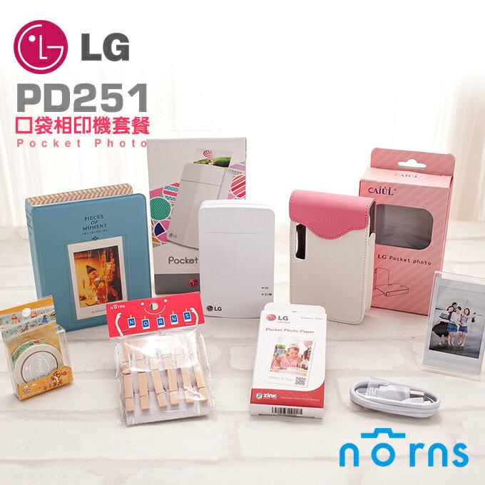 LG PD239相片沖印機(熊大組合)