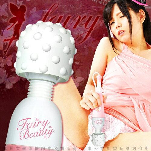 ◤按摩棒情趣按摩棒變頻按摩棒◥ 日本FAIRY BEAUTY 第七代 渦輪型排熱機能AV女優按摩棒(大凸點12500轉) 粉【跳蛋 名器 自慰器 按摩棒 情趣用品 】