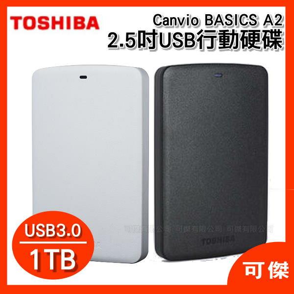 可傑 Toshiba 東芝 A2 BASIC USB3.0 2.5吋 1TB 外接硬碟 行動硬碟 簡約美型