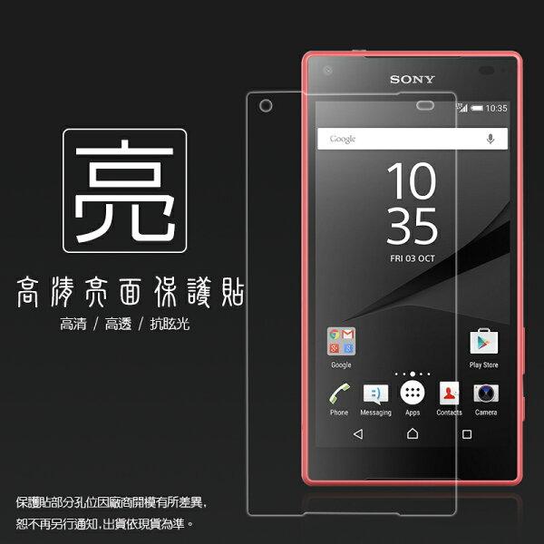 亮面螢幕保護貼 Sony Xperia Z5 Compact 4.6吋 保護貼