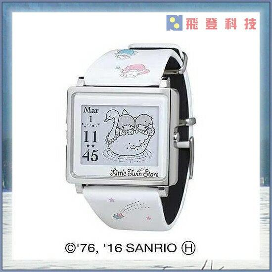 【EPSON療癒系】台灣日本限定款電子錶 Smart Canvas Kikilala Rainbow 雙星仙子(銀)   4種模式 不鏽鋼機身 電力長達3年 公司貨含稅開發票