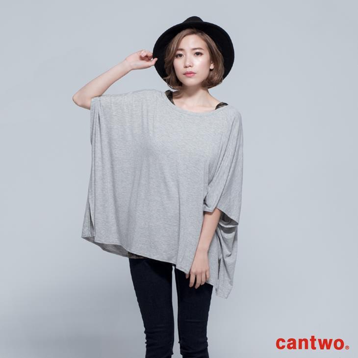 cantwo方型剪裁兩件式上衣(共三色) 0