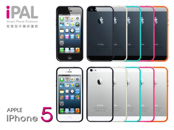 *╯新風尚潮流╭*JetArt捷藝 iPal 智慧型手機保護套 for iPhone 5 時尚 潮流搭配 SAA01