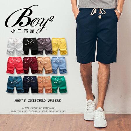 ☆BOY-2☆【NQ91009】男短褲   素面抽繩休閒短褲(12色) 1