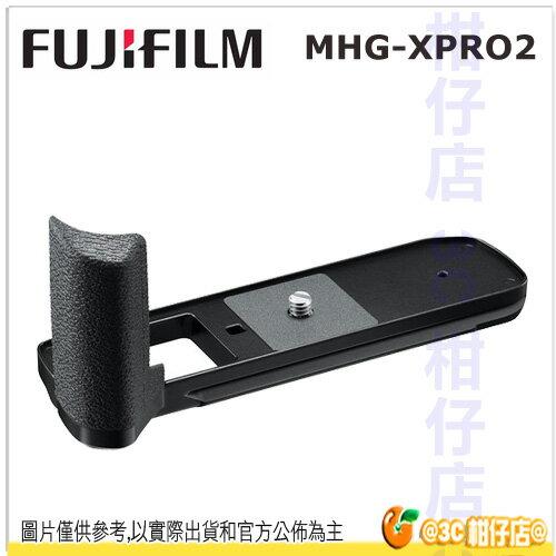 預購 富士 FUJIFILM MHG-XPRO2 X-PRO2 原廠專用手把 恆昶公司貨 XPRO2