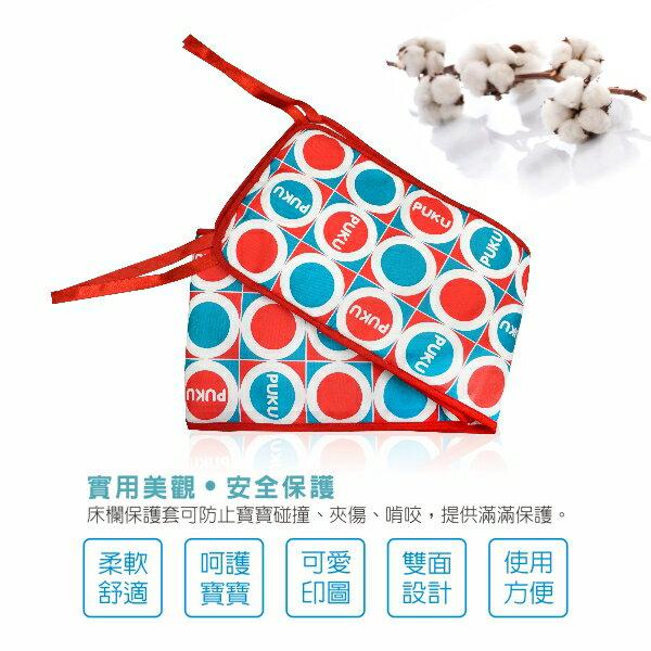 『121婦嬰用品館』PUKU 床欄防咬保護套120*19cm (2入) 3