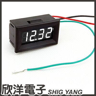 ※ 欣洋電子 ※ 防水型 0.36 四位元 LED 電壓錶頭 DC 0~33V / 紅、綠、藍、黃、白,多色光自由選購 / 0691B系列