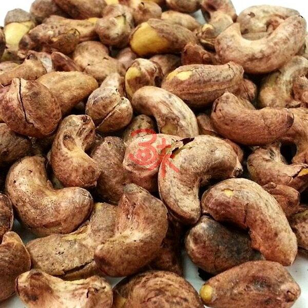 (越南) 烘焙帶皮鹹酥腰果 1包 500 公克 特價 270 元  (鹽炒帶皮腰果)