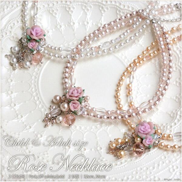 滿799再現折$100 [蘿莉公主]日本禮服系列愛手工軟陶珍珠項鍊 - 御聖願