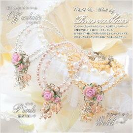 滿799再現折$100 [公主]日本禮服系列愛軟陶珍珠項鍊 - 御聖願