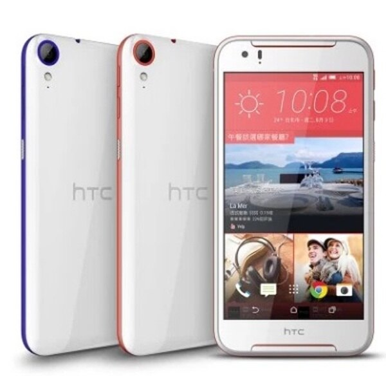 HTC Desire 830 攜碼台灣大哥大401半價200+489月繳689方案 智慧型手機