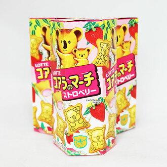 【敵富朗超巿】樂天小熊草莓餅乾
