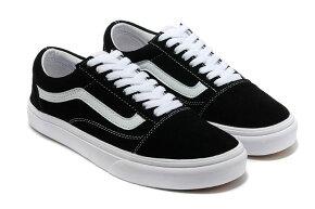 Vans Old Skool 黑白條
