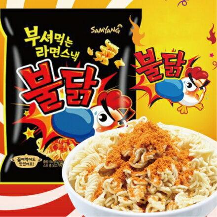 有樂町進口食品 韓國 三養火辣雞肉 點心麵3包入 科學麵 點心麵 辣雞肉麵 辣雞麵 火辣雞麵 乾麵 進口泡麵