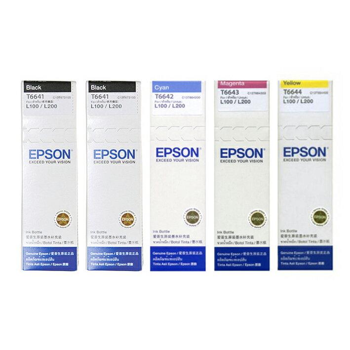 EPSON T6641/ T6642/T6643/T6644原廠墨水(5瓶一組) 2黑+3彩