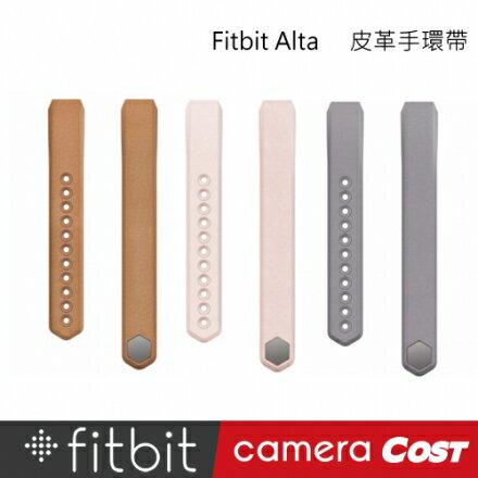 ★專用手腕帶★【全美銷售第一】 Fitbit Alta 皮革手環帶 三色可選 運動手錶 智能手錶 0