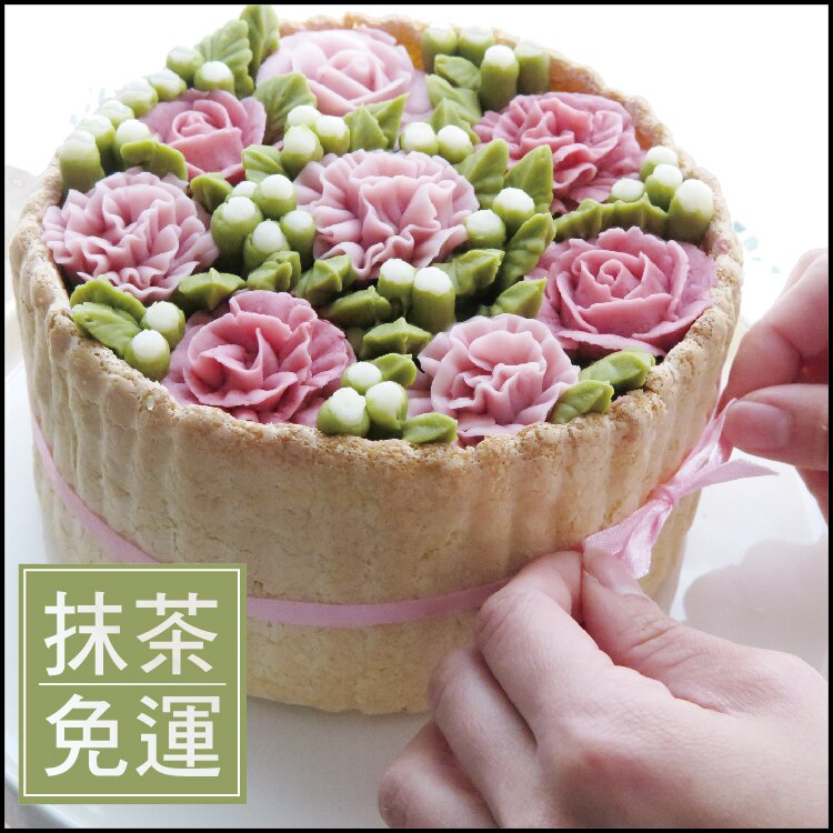 五月印象★栗子桂花慕斯抹茶蛋糕6吋