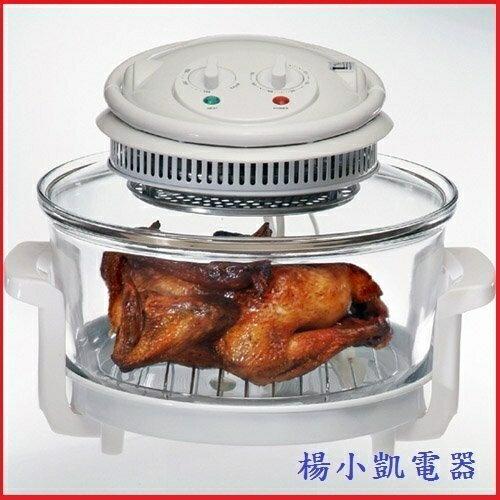 『小 凱 電 器』【鍋寶】烘全雞旋風式 全能強化烘烤鍋/烘烤爐/無煙烹調/烘、焙、燒、烤《CO-1002》
