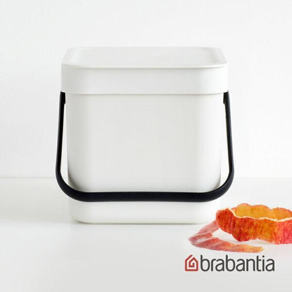 【荷蘭BRABANTIA】多功能餐廚置物桶6L-白色