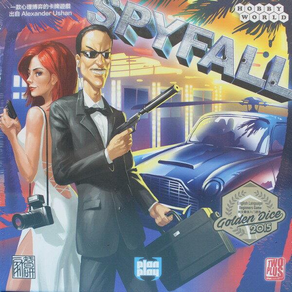 spyfall 間諜危機 桌遊 Z807 桌上遊戲/一盒入 定[#600]~繁體中文版 德國桌上遊戲 Board Game