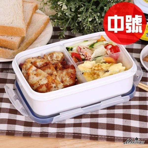 日本MAKINOU|天廚微波三格扣密便當盒-中|便當盒 保鮮盒 餐盒 牧野丁丁