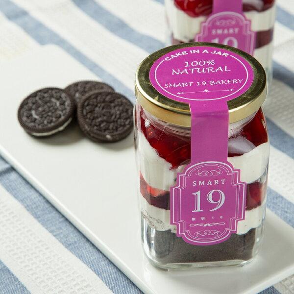 【Smart 19 Bakery】櫻桃Oreo 罐子蛋糕:選用進口櫻桃餡搭配Oreo餅乾