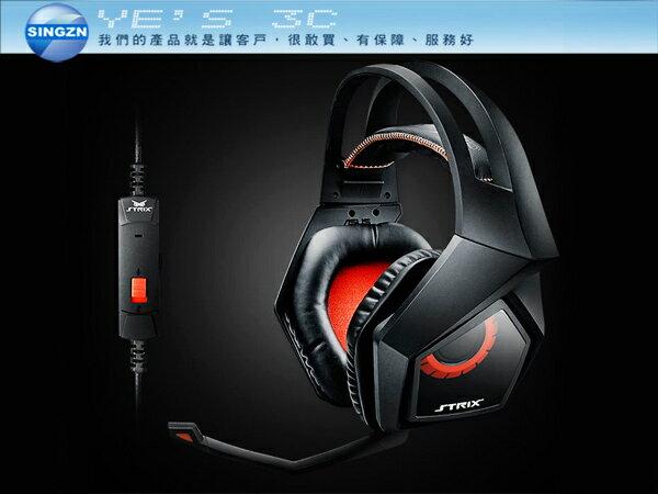 「YEs 3C」ASUS 華碩 STRIX 2.0 梟鷹 2.0 電競耳機麥克風 60mm 驅動器 免運
