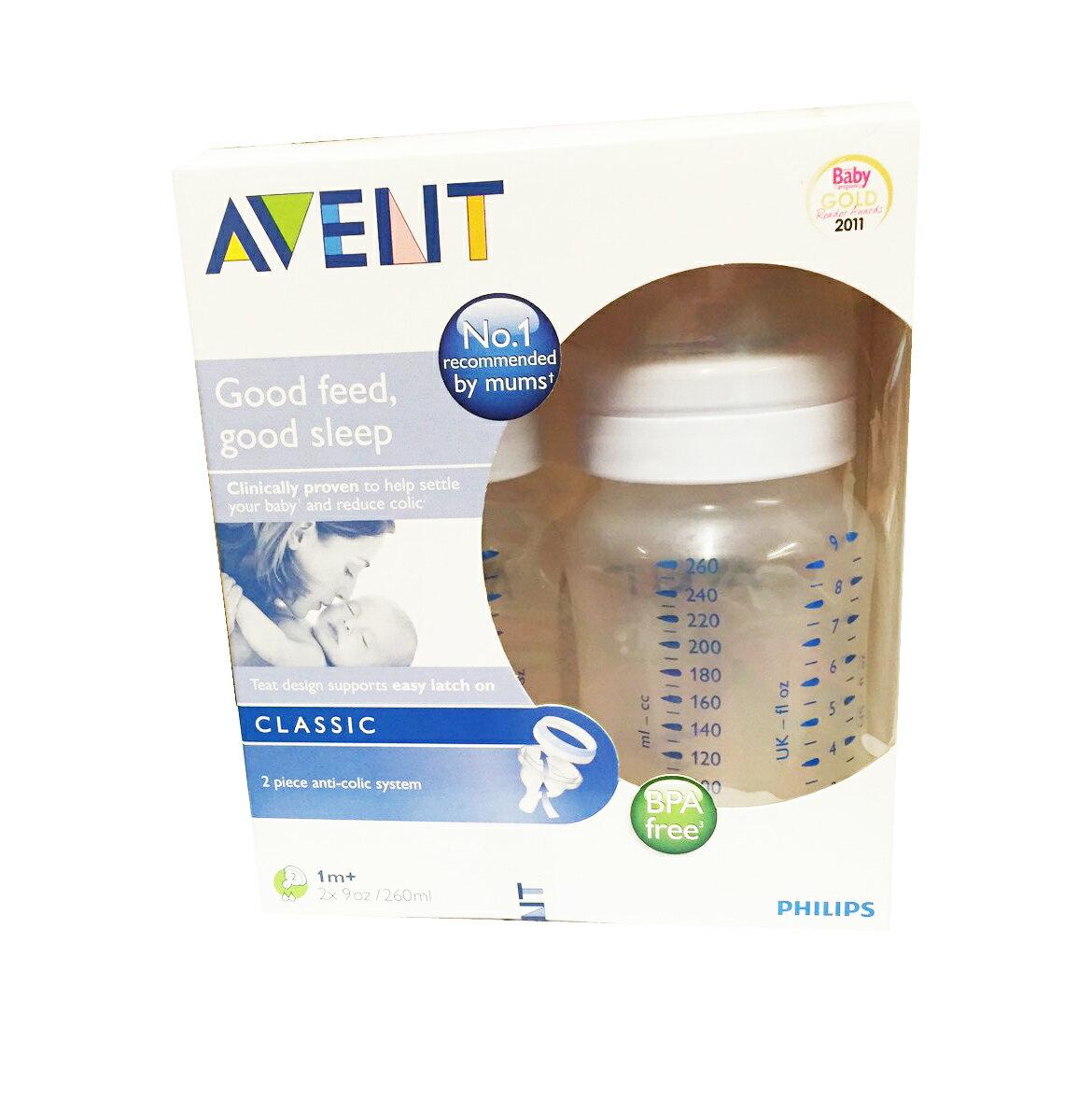 【特價$299-售完為止】英國【PHILIPS AVENT】PP防脹氣大奶瓶260ml(2入) 0