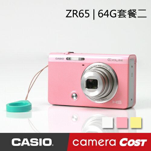 【64G套餐二】CASIO ZR65 輕巧 翻轉 WIFI 贈SanDisk 64G+電池+座充+原廠相機包+嚴選四單品+手指環+機身貼 新一代 ZR55 ZR50 WIFI 傳輸 翻轉螢幕 美肌 美顏 自拍神器 - 限時優惠好康折扣