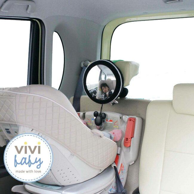 ViViBaby - Disney迪士尼米奇黑後座觀察鏡 1