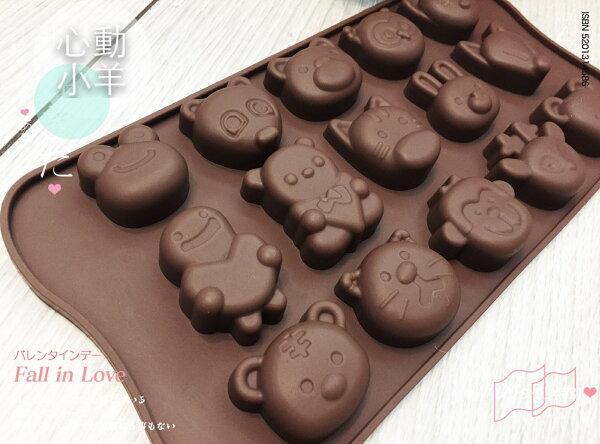 心動小羊^^耐高溫青蛙、動物矽膠巧克力模、迷你手工皂蠟燭果凍布丁模製冰格