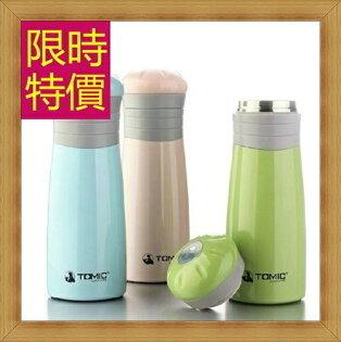 保溫瓶 水壺-休閒輕量戶外隨身攜帶玻璃瓶3色57ad42【英國進口】【米蘭精品】