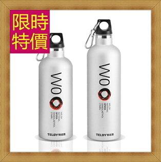 保溫瓶 水壺-休閒輕量戶外隨身攜帶玻璃瓶(小)1色57ad7【英國進口】【米蘭精品】
