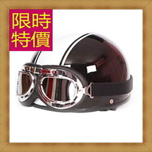 安全帽 半罩式頭盔-機車賽車越野騎士用品57af15【德國進口】【米蘭精品】
