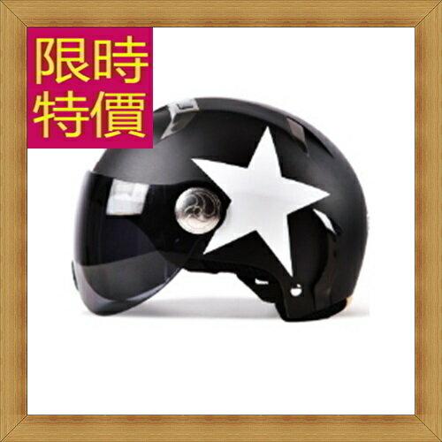 安全帽 半罩式頭盔-機車賽車越野騎士用品57af16【德國進口】【米蘭精品】