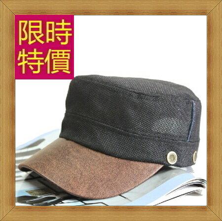 軍帽 女帽子-休閒時尚潮流棒球帽6色57j74【韓國進口】【米蘭精品】