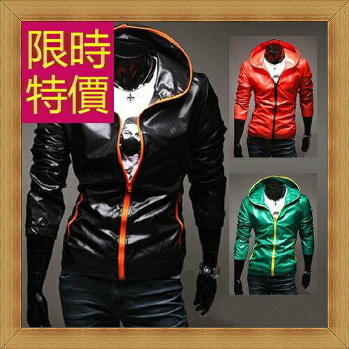 防曬外套 男夾克-遮陽抗UV防紫外線男外套3色57l40【日本進口】【米蘭精品】